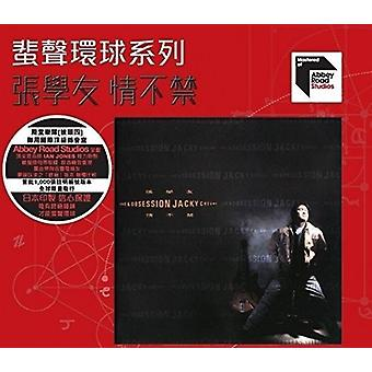Jacky Cheung - besettelse /Abbey Road Studios remastret Ltd Edition [DVD] USA importere
