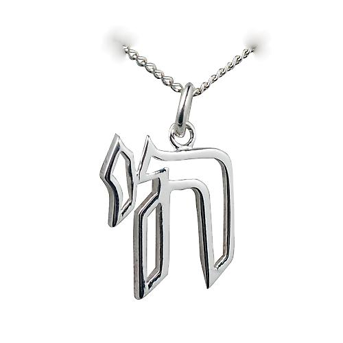 Silver 19x15mm Hebrew Chai the word for life Pendant with a curb Chain 18 inches