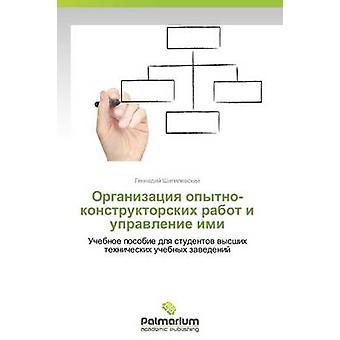 Organizatsiya OpytnoKonstruktorskikh Rabot jag Upravlenie IMI av Shipilevskiy Gennadiy