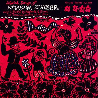 Nathaniel a. Entin - Selected Songs of Eliakum Zunser: Sung in Yiddish [CD] USA import