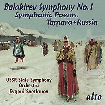 Svetlanov, Evgeni / Ussr State Symphony Orchestra - Balakirev: Symphony 1 / Symphonic Poems Tamara [CD] USA import