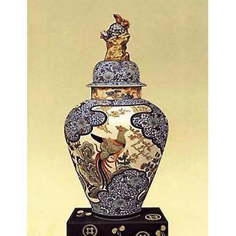 Oriental Blue Vase I Poster Print (13 x 17)