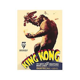 Король Kong стали знак