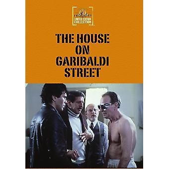 House on Garabaldi Street (1979) [DVD] USA import