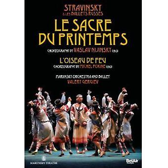 Igor Stravinsky - Le Sacre Du Printemps & L'Oiseau De Feu [DVD] USA import