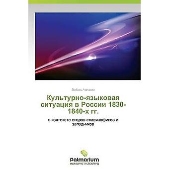 KulturnoYazykovaya Situatsiya V Rossii 18301840Kh Gg. von Chapaeva Lyubov