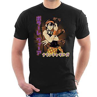 Narancia Ghirga Volare via Jojos bizarro Adventure Men ' s T-shirt