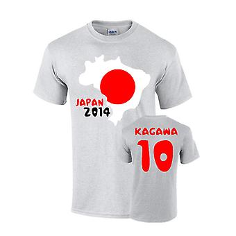 Japan 2014 land flagg T-shirt (kagawa 10)