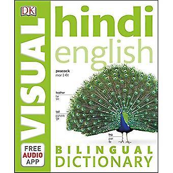 Dictionnaire visuel bilingue hindi-anglais (Dictionnaire visuel bilingue DK)